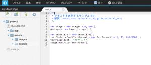 Herlock. - coding