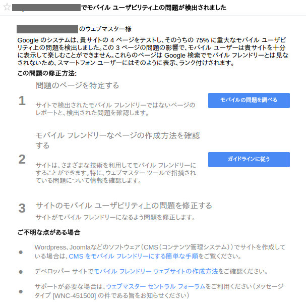 webmastertool-error